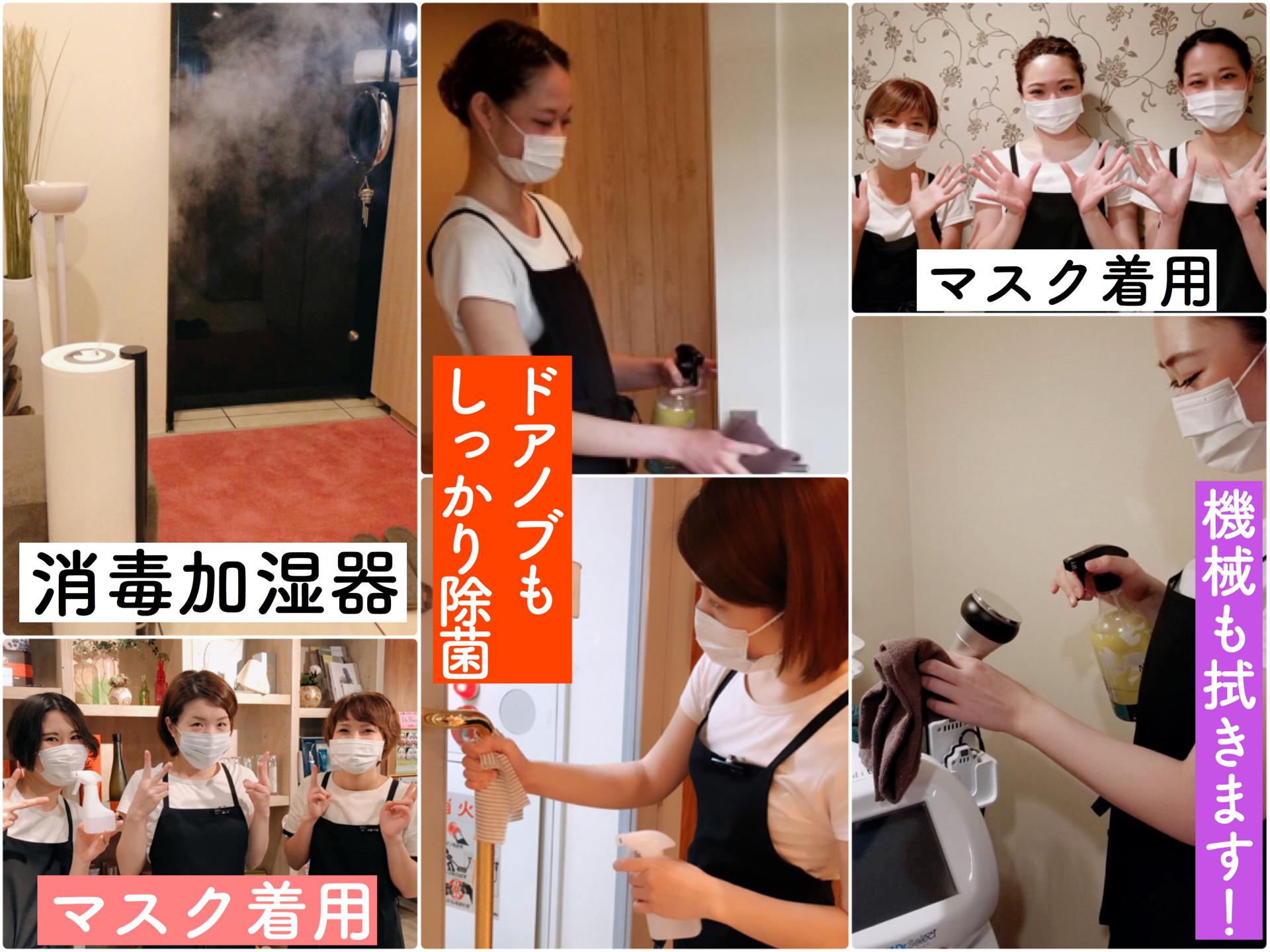 コロナウィルス感染拡大対策の徹底★!!